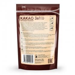Какао натуральное растворимое 3 в 1